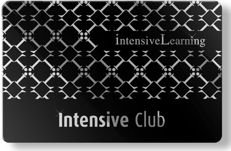 Club IL